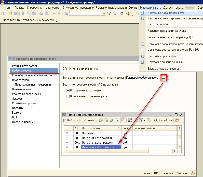 1с программист комплексная автоматизация установка 1с предприятие сервер на ubuntu
